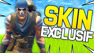 NEW EXCLUSIVE SKIN ON FORTNITE BATTLE ROYALE!
