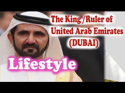 Mohammed bin Rashid Al Maktoum  lifestyle, House, Privet Jet, Car, Net Worth, pet, ship
