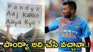 India vs New Zealand: Woman Uses Banner to Troll Hardik Pandya Over Koffee With Karan Controversy