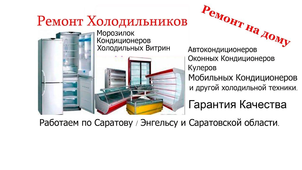 Информация о технических характеристиках и условиях покупки ларь-бонет. Продажа от производителей bonvini бонвини ариада cryspi framec.