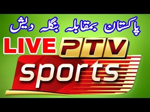 🔴 PTV Sports Live Stream Asia cup 2018 Pakistan vs Bangladesh Live پاکستان کا مقابلہ بنگلہ دیش سے