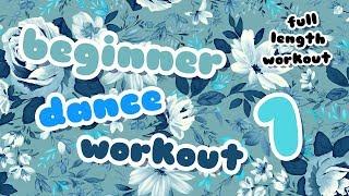 Beginner Kpop Dance Workout 1   full length workout