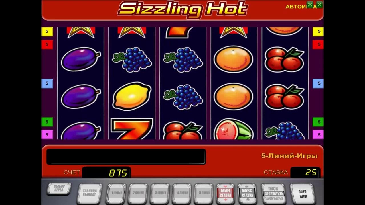 игровые автоматы компот описание