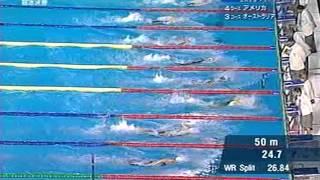 競泳 2007 メルボルン世界水泳選手権
