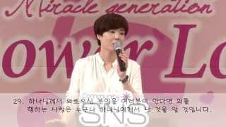 2017년6월9일: 동네북이 된 한국, 벼랑 끝에 선 한국, 이화영 목사