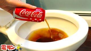 【衝撃】コーラの意外な使い方8選 thumbnail