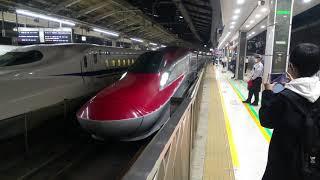 こまちE6系 + はやぶさE5系 東京発車