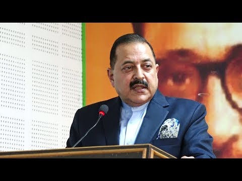 Jitendra Singh:  Selective condemnation of Human Rights violation a concern