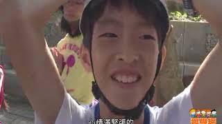 戶外教育影片─臺北市雙溪國民小學1