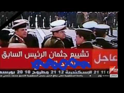 الآن | محاولات فاشلة من جماعة الإخوان الإرهابية لضرب مصداقية إكسترا نيوز