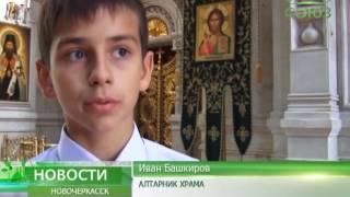 видео Дошкольники города Новочеркасска