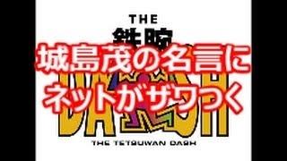 日本テレビ系『ザ!鉄腕!DASH!!』で、農作業や肉体労働などアイドルらし...