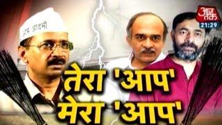 Vishesh: Bhushan, Yadav To Form New Political Party?
