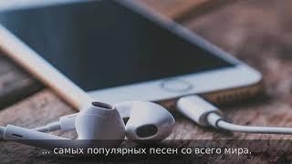 Скачать Музыку или Слушать Онлайн MP3 Бесплатно