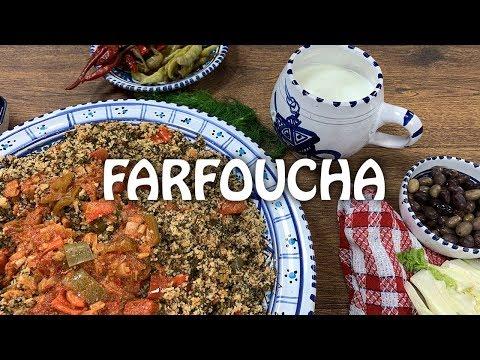 recette-farfoucha-(couscous-aux-fanes-de-fenouil)---وصفة-الفرفوشة-التونسية-(كسكسي-بالبسباس)