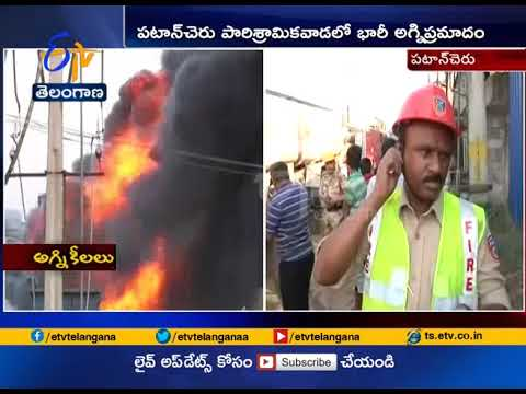 Massive Fire Breaks Out in a Rubber Company | Home minister Naini Incpcts | Patancheru