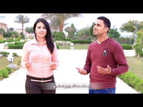 Exclusive | ترنيمة : السكه معاك - اداء : منير سمير وايفا وصفى [HD]