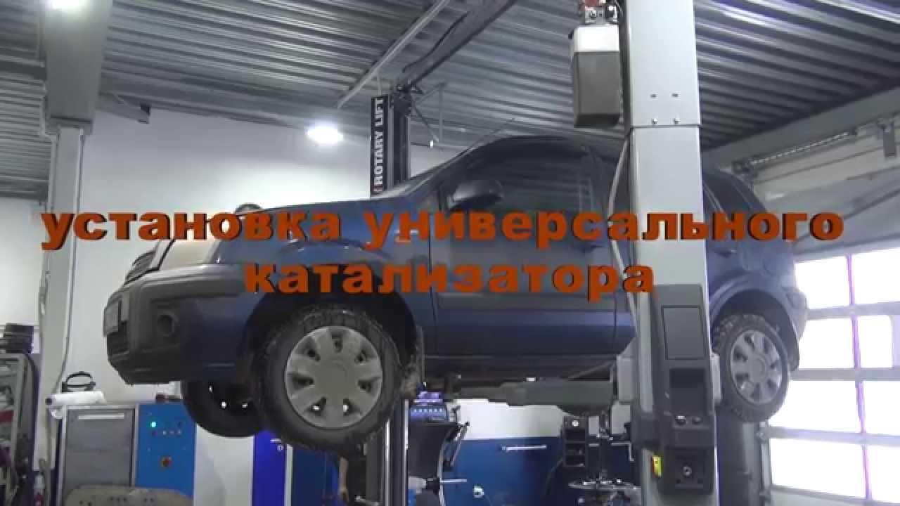Ford Kuga. Форд Куга. Тест. ТопливоДар