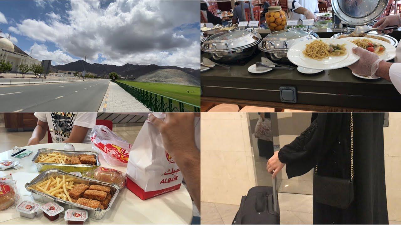 Staycation Vlog~ hum ne apni chutiyan kahan guzari 🤔 || Pakistani Vlogger in Dubai