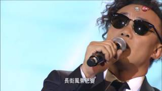 陳奕迅-四季@第39屆十大中文金曲頒獎音樂會@RTHK Live