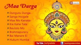 Maa Durga - Navratri Special | Oriya Songs Collection Top 10 Songs Oriya 2014 | Mata Rani Bhajans