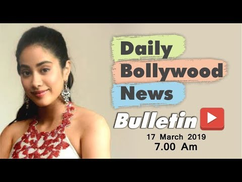 Latest Hindi Entertainment News From Bollywood | Janhvi Kapoor | 17 March 2019 | 07:00 AM