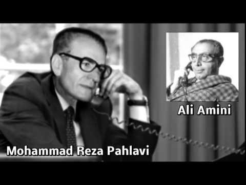 Mohammad Reza Pahlavi ,مکالمه تلفني شاه ايران با علي اميني « مهر۱۳۵۷ ـ  اکتبر 1978 »؛