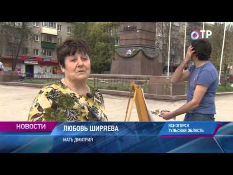 Малые города России: Ясногорск - местный художник Дмитрий Ширяев получил медаль Леонардо да Винчи