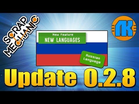 UPDATE Scrap Mechanic 0.2.8 \ GAME Scrap Mechanic \ FREE DOWNLOAD \ СКАЧАТЬ СКРАП МЕХАНИК !!!
