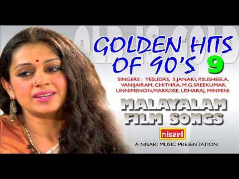 kelkkanenthu rasam pazhaya paattukal yesudas chithra m.g.sreekumar unnimenon o.n.v bichu thirumala chunakkara p.k.gopi films rajamani raveendran johnson s.p.venkitesh old is gold super hits of 90's malayalam film songs filmsongs goldenhit everlasting hits duets pandathe pattukal raveendran mashinte ormakalil yesudas chithra m.g.sreekumar s.janaki markose krishnachandran usharaj soorygayathri akasakottayile sulthan changatham ente keralam (album) lyrics : o.n.v puthiyankam murali o.n.v raveendra album      :  golden hits of 90's   9    singers   :  yesudas, s.janaki, p.susheela, vanijairam,                         chithra, m.g.sreekumar, unnimenon,                                                        minmini, markose, usharaj films       :