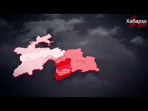 Таджикистан: залежи серебра переданы китайцам