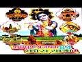 Download Yatra || Sampuran Barajdham 84 Kos Yatra || सम्पूर्ण बृजधाम 84 कोस यात्रा || MP3 song and Music Video