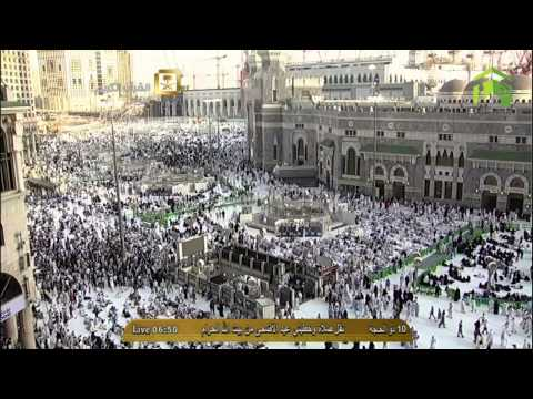 'Eid al Adha 1435 | Khutbah by Sheikh Saud ash Shuraim