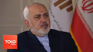 Exclusive Interview with Iran's Foreign Minister Javad Zarif | TOLOnews Interview