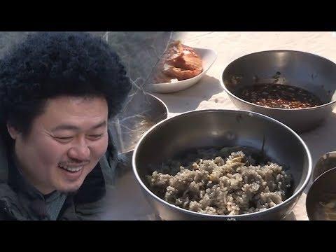 특별한 재료로 만든 콩나물밥...그 맛은? [나는 자연인이다 336회]