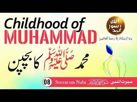 (8) Childhood of Muhammad ﷺ - Seerat-un-Nabi ﷺ - Seerah in Urdu - IslamSearch.org