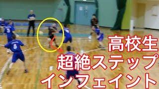 【ハンドボール】高校生切れ味抜群インサイドフェイントステップ【高校生】