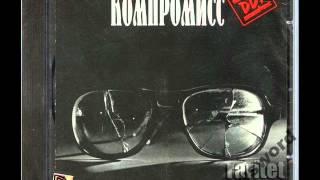 DDT Башкирский мёд Компромисс 1983