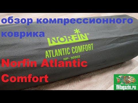Видеообзор компрессионного коврика Norfin Atlantic Comfort по заказу Fmagazin