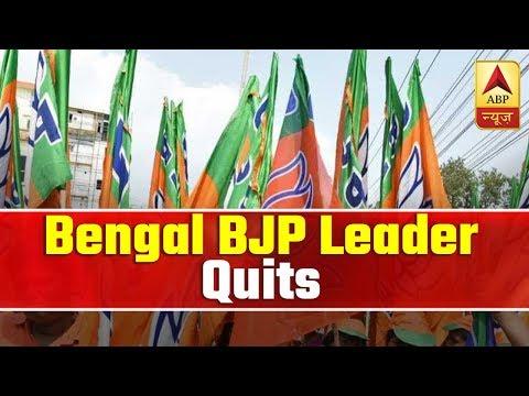 Denied Ticket, Bengal BJP Leader Quits Post | ABP News