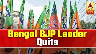 Denied Ticket, Bengal BJP Leader Quits Post | ABP News