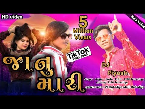 Arjun R Meda New Timali song,|| Janu Mari,|| Arjun r meda new sad  2020,||Lalit bubadiya, DJ Piyush,
