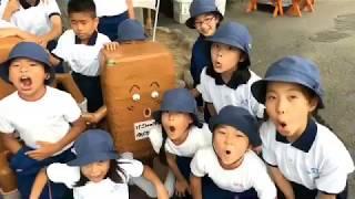 星美学園小学校の2018年高原学校初日の様子.
