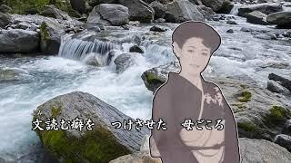 森若里子 - 女の川