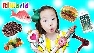 모두 장난감으로 변해라 얍! 리원이의 진짜 음식  VS 가짜 음식 놀이 마법사 마녀 놀이 Funny magic story for kids  l 리원세상 RIWORLD