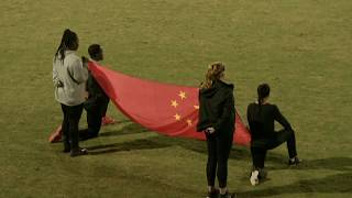 2018 Nike International Friendlies: U-20 WNT vs. China PR