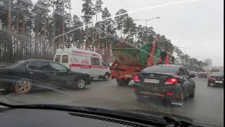 На Кольцовском тракте образовалась авария