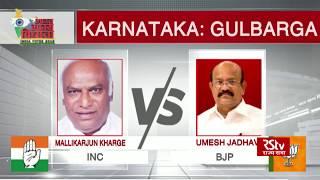 Key Contests in Karnataka  | Phase 3 LS Polls 2019