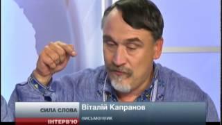 """Роки нами керували регіонали, то кого ж тоді ми чули? — Капранови про """"непочутий Донбас"""""""