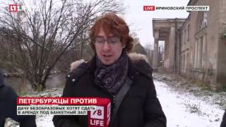 Дачу Безобразовых хотят сдать в аренду под банкетный зал(, 2016-10-26T09:00:50.000Z)